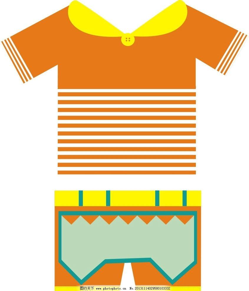 衣服 套装 设计 儿童 可爱 橙色 矢量图 广告设计 矢量 cdr