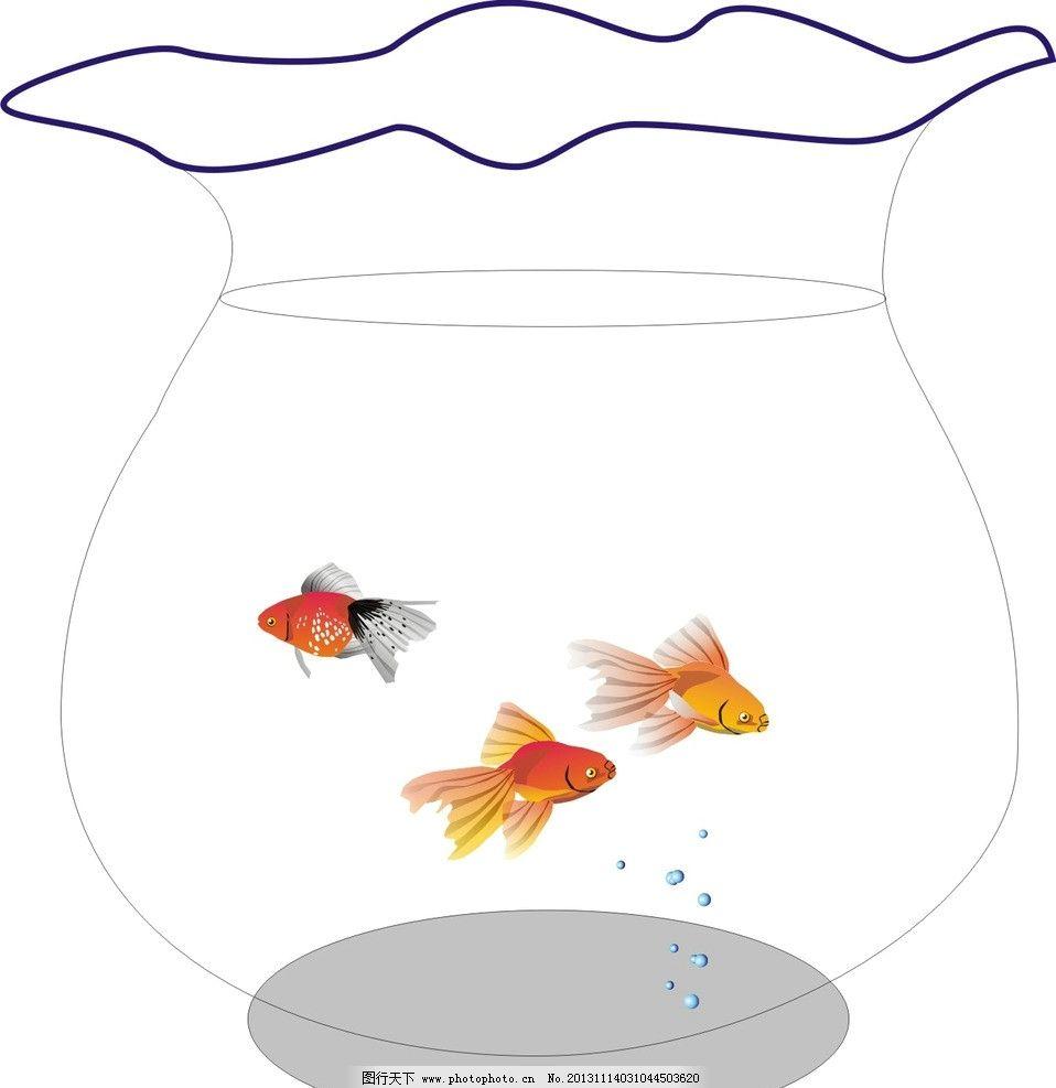 小金鱼 可爱的小金鱼 金鱼 金鱼模板 自由的金鱼 其他设计 广告设计
