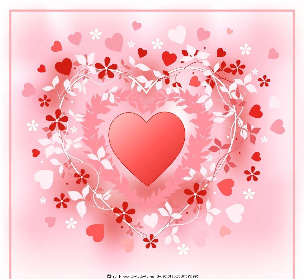爱心 粉色 樱花 树叶 藤 其他设计 矢量