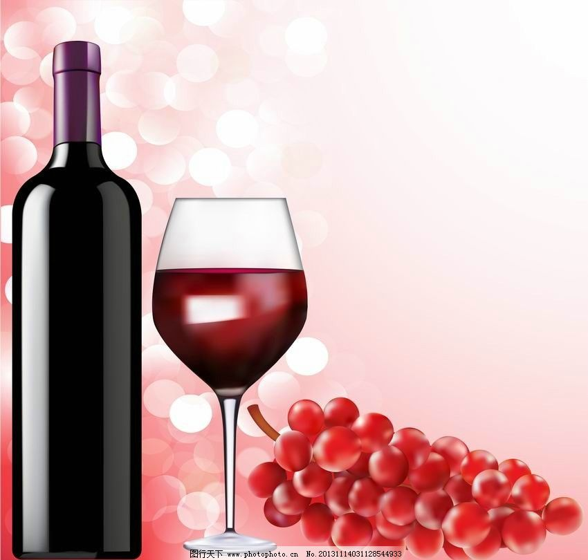 葡萄酒红酒 葡萄酒 红酒 葡萄 营养 手绘 装饰 设计 矢量 葡萄酒红酒