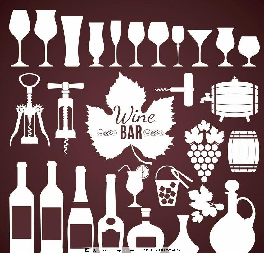 酒吧图标 葡萄酒 红酒 葡萄 酒吧 欧式 古典 怀旧 复古 图标 手绘