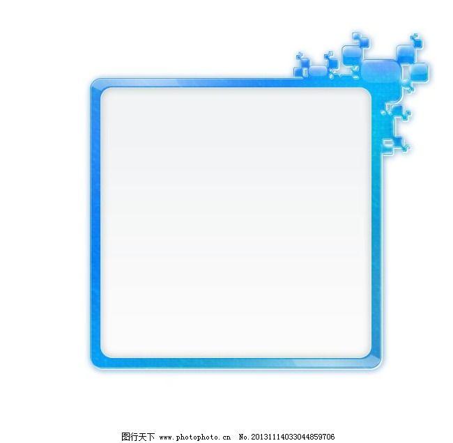 框框简洁可爱图片