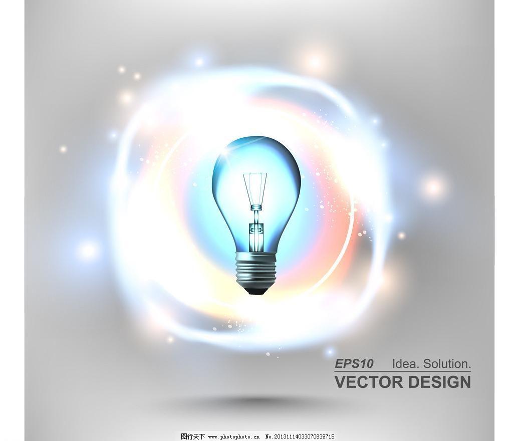 创意灯泡设计 灯泡图片