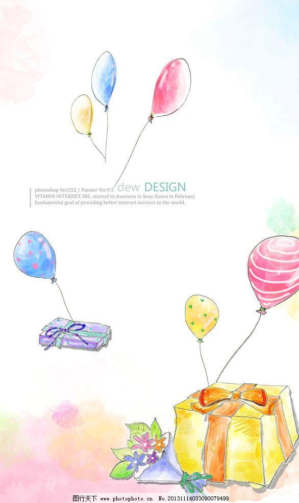 手绘气球图片