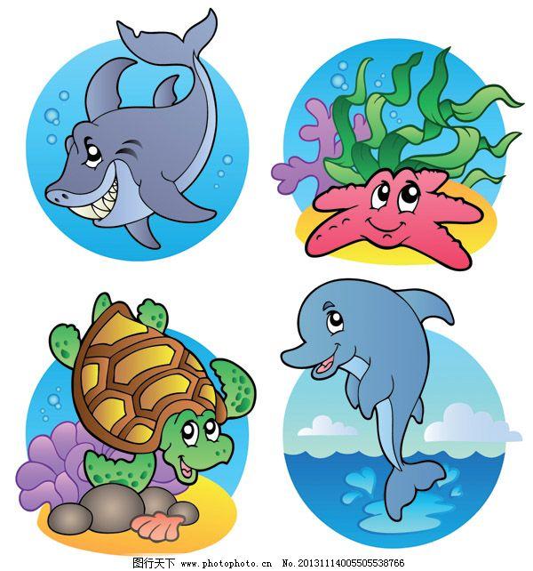 卡通海洋动物免费下载 动物 海草 海龟 海豚 海星 海洋 卡通 鲨鱼