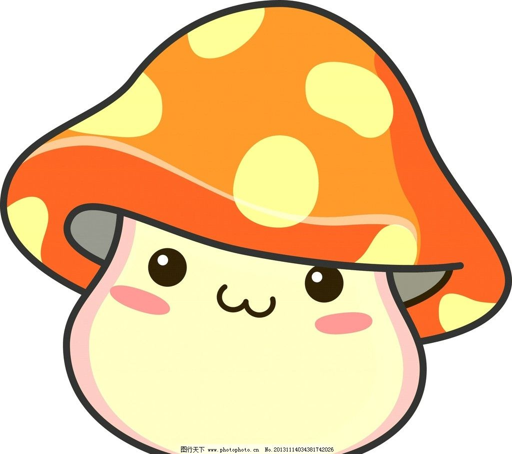 卡通 小蘑菇 可爱 可爱蘑菇 其他生物 生物世界 矢量