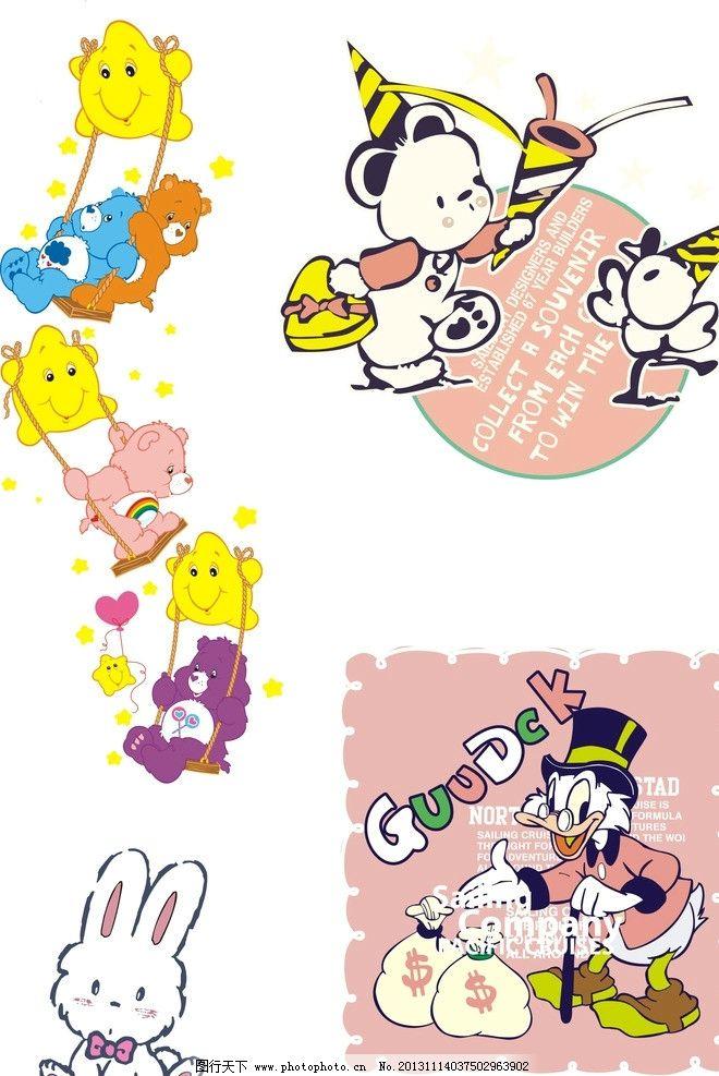 卡通图案设计图片,卡通动物 矢量素材 矢量人物 卡通