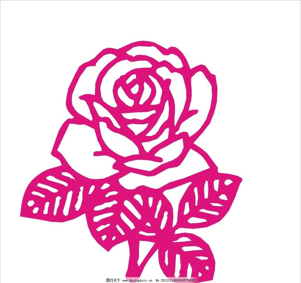 平面玫瑰剪纸步骤图解