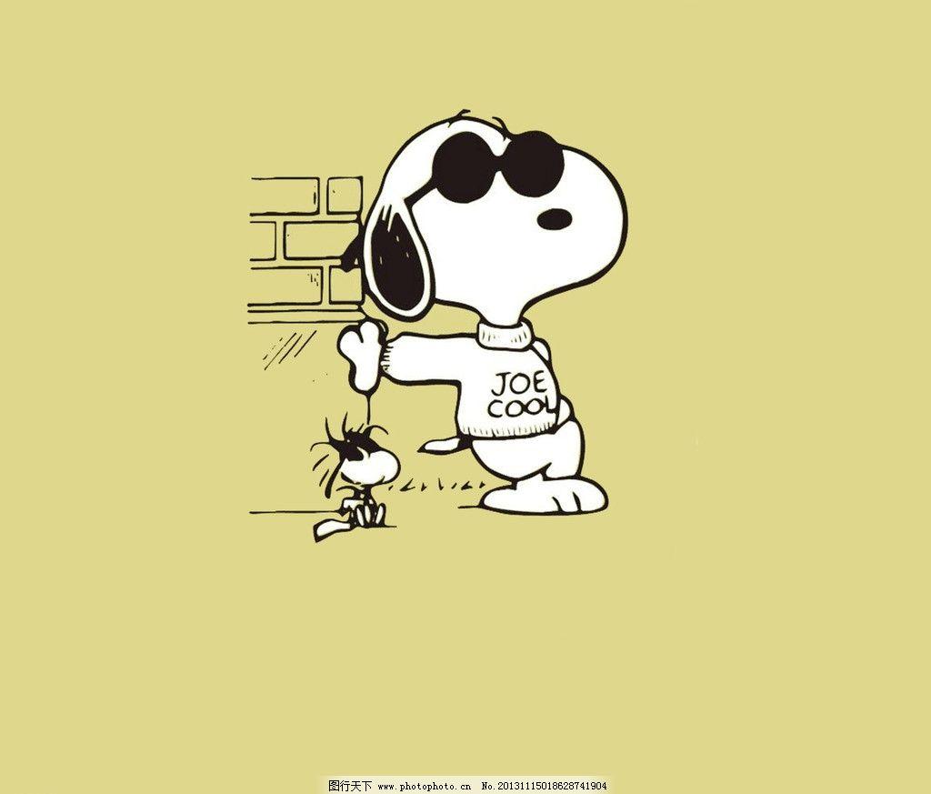 卡通狗 可爱 创意 酷 动物 朋友 其他 动漫动画 设计 72dpi jpg