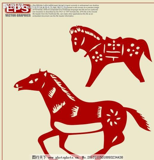 马剪纸图片