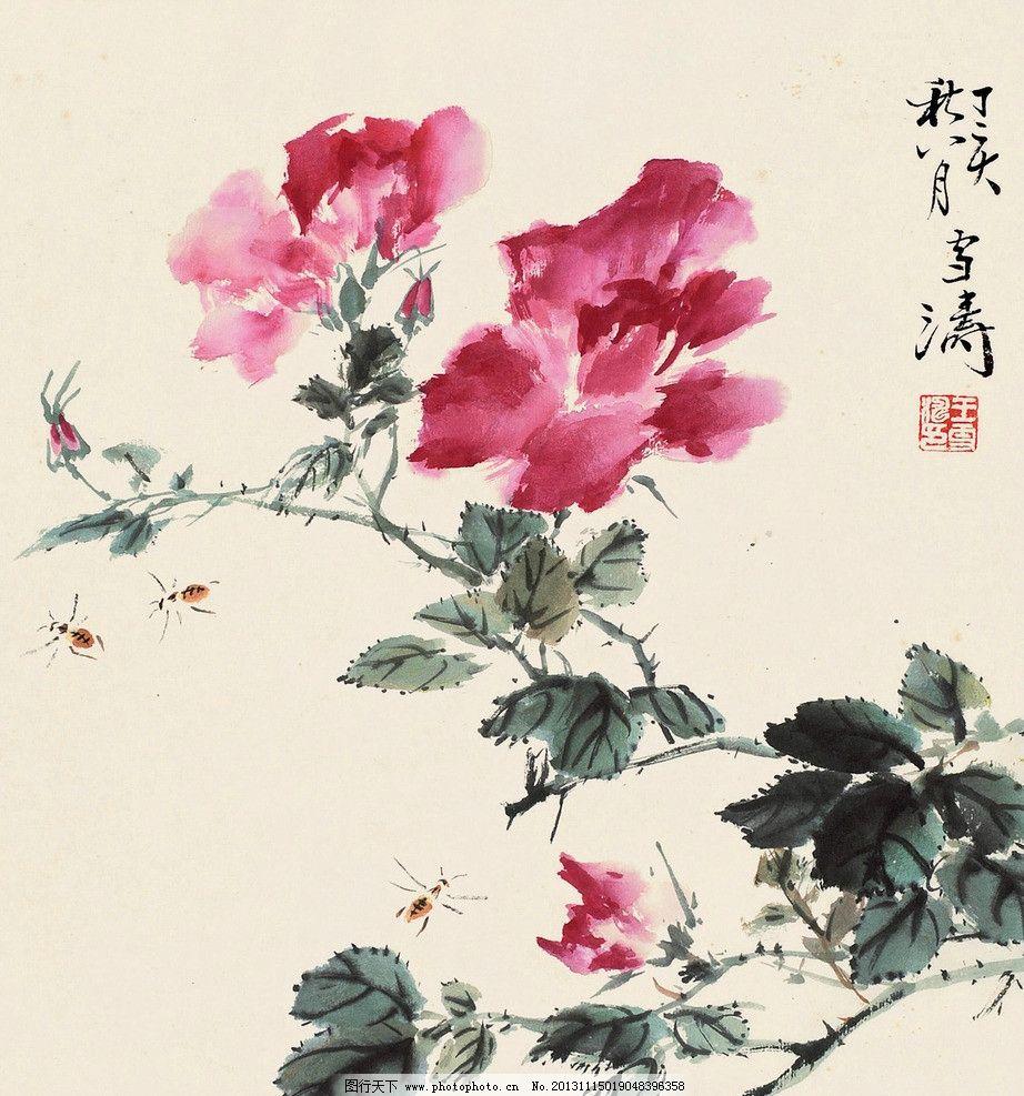 花卉国画 王雪涛 牡丹 蜜蜂 写意 花鸟 虫草 水墨 水墨画 中国画