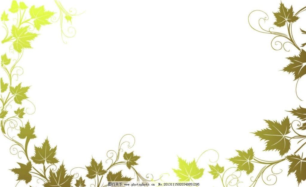 长安枫叶钢琴曲谱