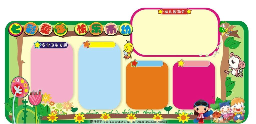 ppt 背景 背景图片 边框 模板 设计 相框 1024_498