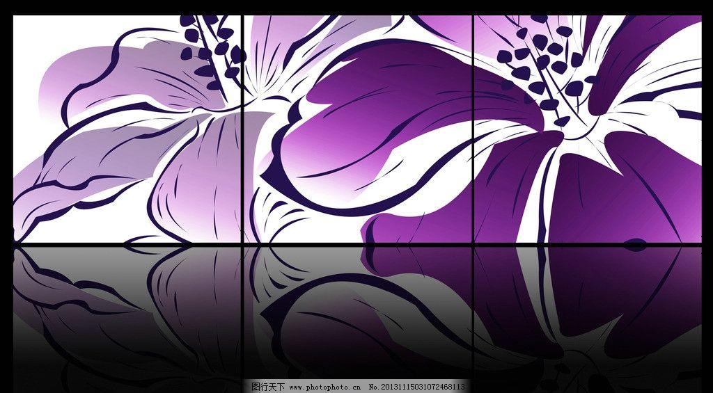 手绘花朵三联画图片