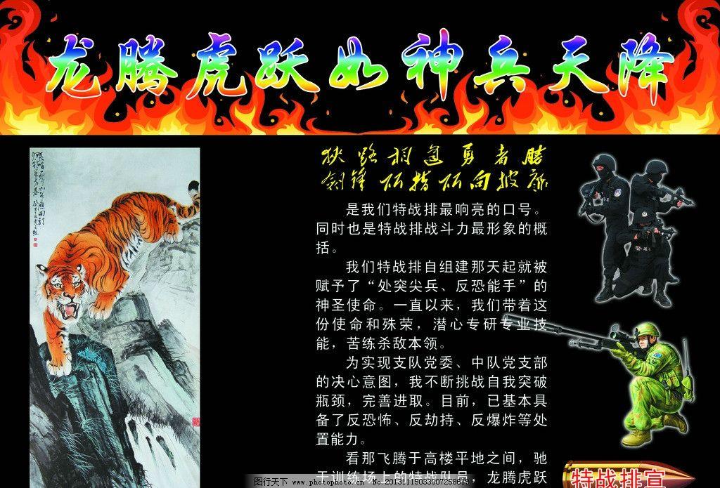 设计图库 动漫卡通 动漫人物    上传: 2013-11-15 大小: 17.