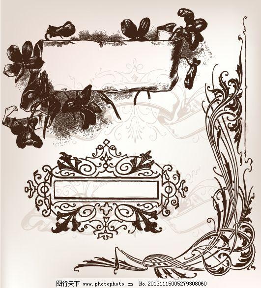 复古欧式矢量花纹边框