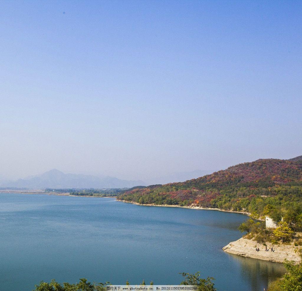 十三陵水库 北京 水库 蓝天 湖水 高山 自然景观 摄影 旅游 自助游