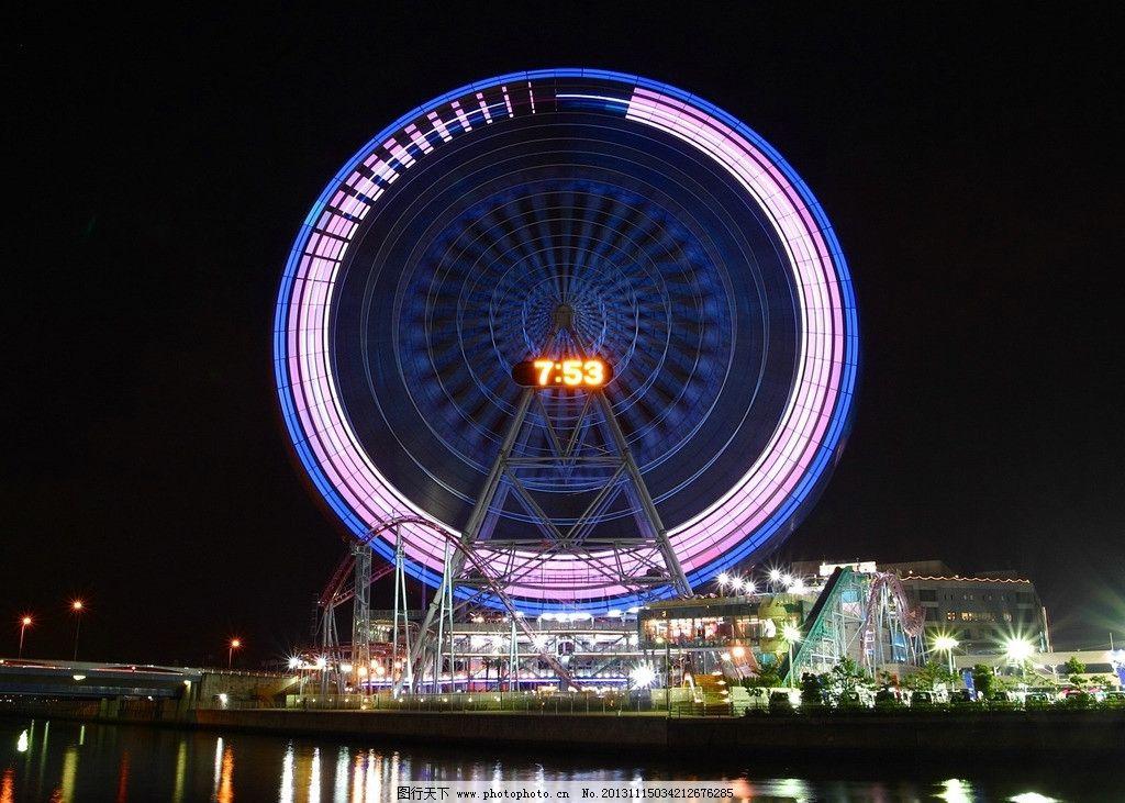 摩天轮 风景 夜景 旅游 摄影 人文景观 旅游摄影