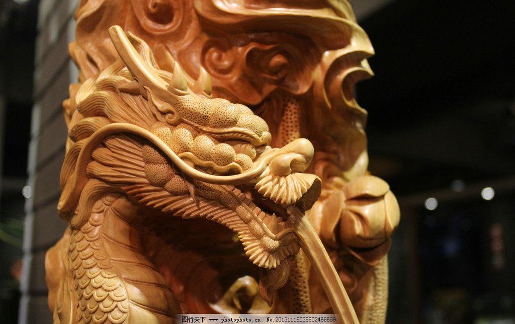 龙雕 木雕图片