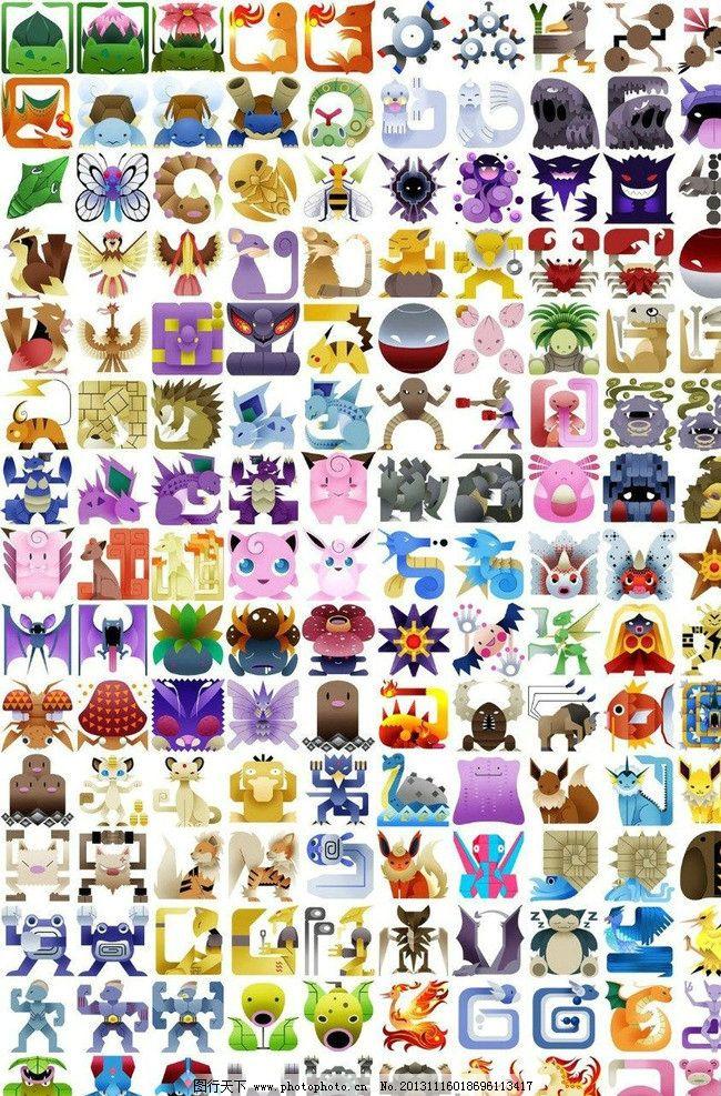 卡通动物图片 卡通 方形 动物 神奇宝贝 彩色 其他 动漫动画 设计 100