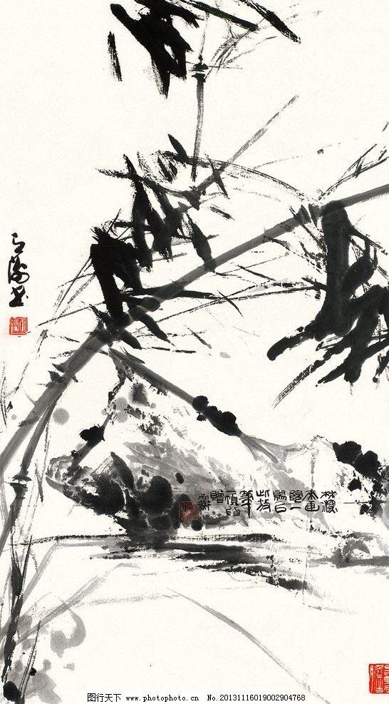 竹石图 美术 中国画 水墨画 竹子 石头 国画艺术 绘画书法 文化艺术