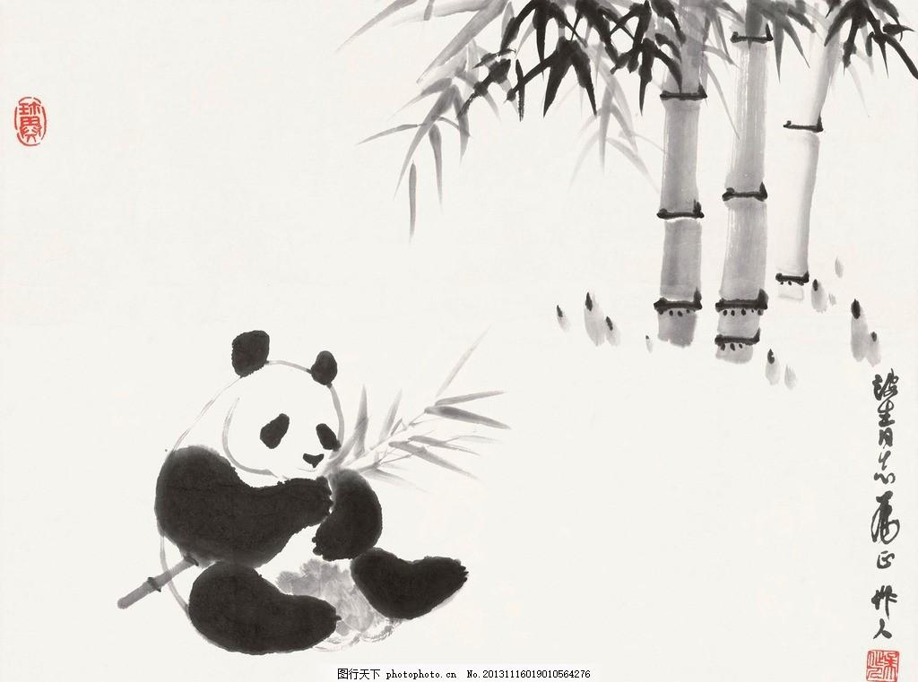 熊猫 吴作人 国画 竹子 大熊猫 国宝 翠竹 写意 水墨 水墨画 中国画