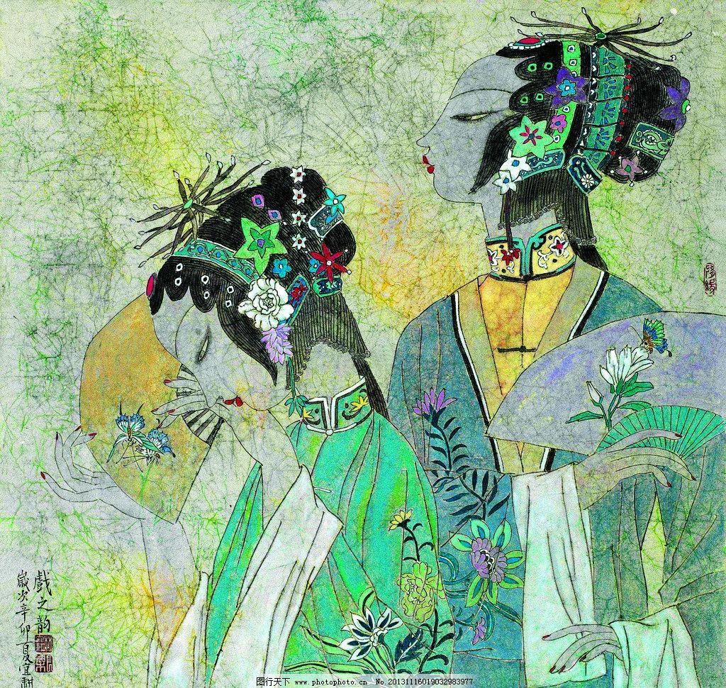 戏之韵 美术 中国画 人物画 戏曲人物 花旦 青衣 仕女 国画艺术 绘画