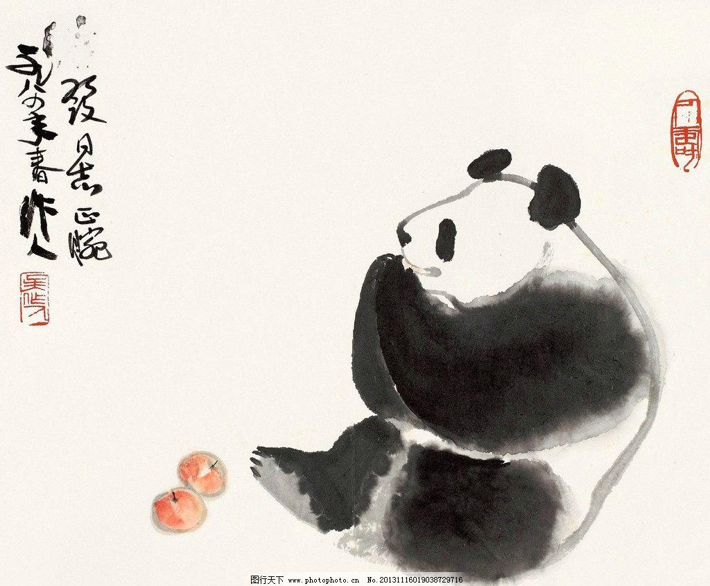 熊猫 吴作人 国画 大熊猫 国宝 写意 水墨 水墨画 中国画