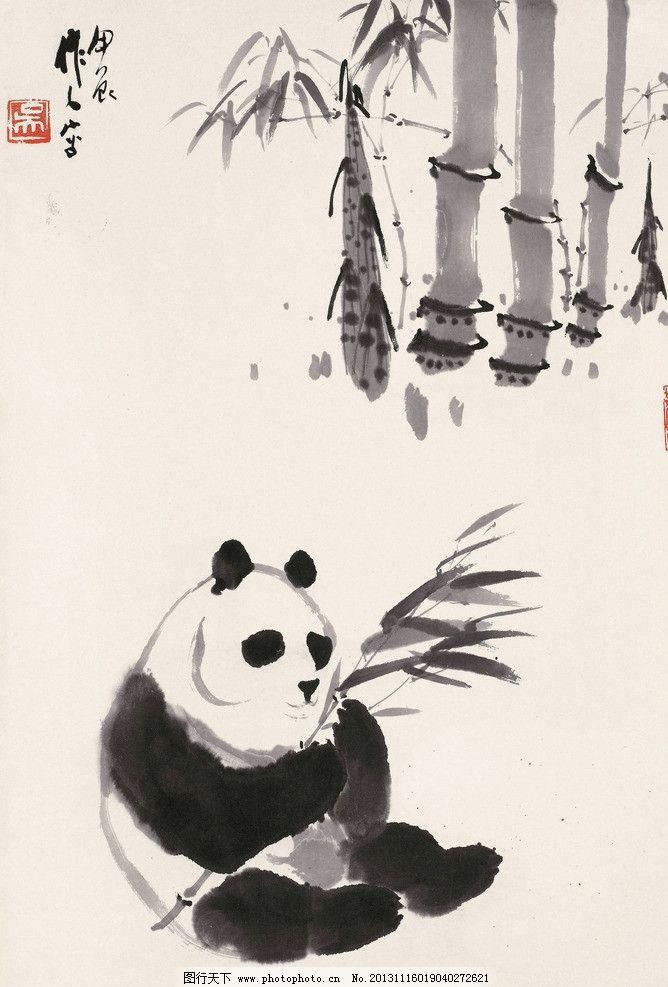 大熊猫图片图片