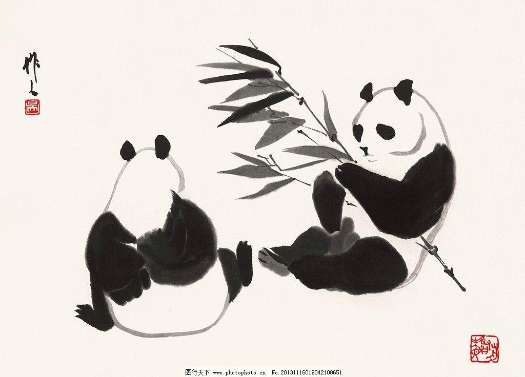 大熊猫 吴作人 国画 熊猫 竹子 国宝 翠竹 写意 水墨 水墨画 中国画