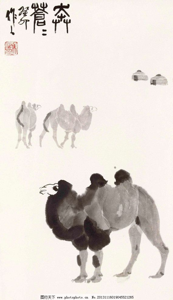 奔苍苍 吴作人 国画 骆驼 方舟 动物 写意 水墨 水墨画 中国画 绘画