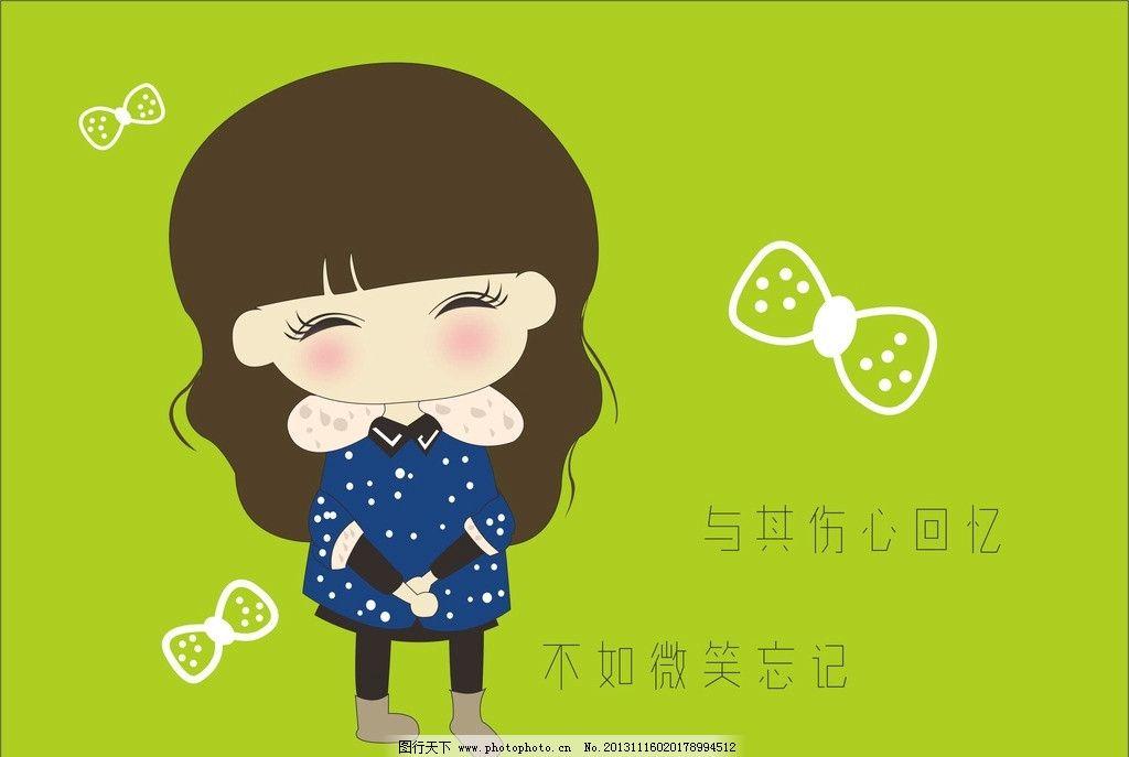 萌小希冬天 卡通 漫画 少女 可爱 阿树 最新 模板 卡通设计