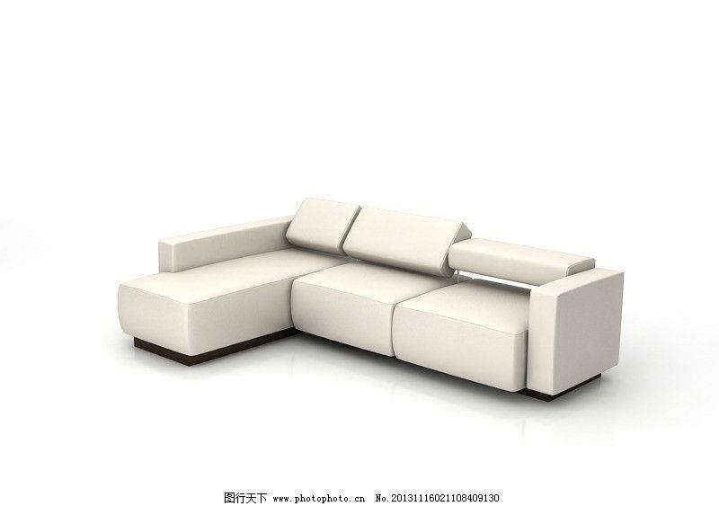 沙发max模型 室内模型 单体模型 高品质模型 源文件