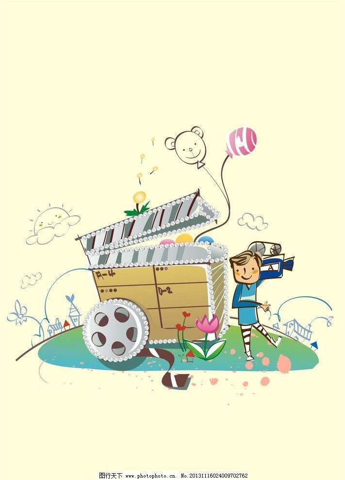 小小摄影师 摄影机 卡通男孩 气球 花 白云 胶卷 自然风景 自然景观图片