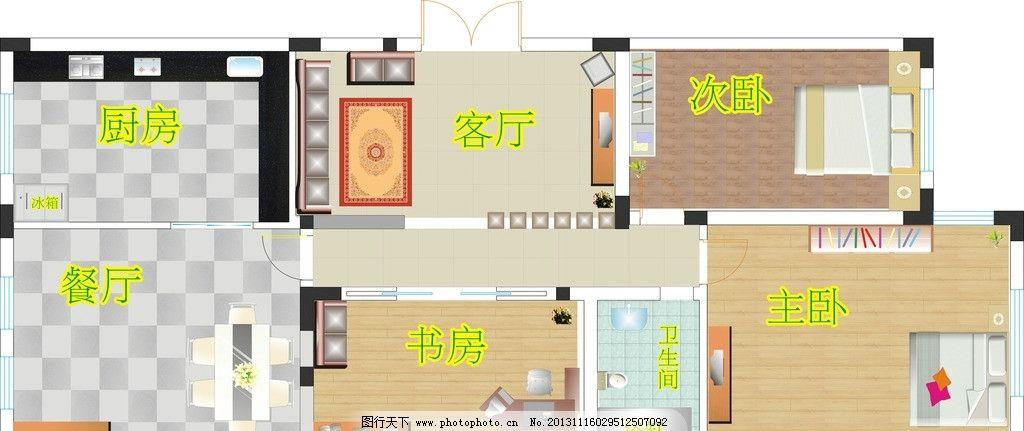设计案例  室内平面图 平面图 家居平面图 室内平面布局图 房屋平面图