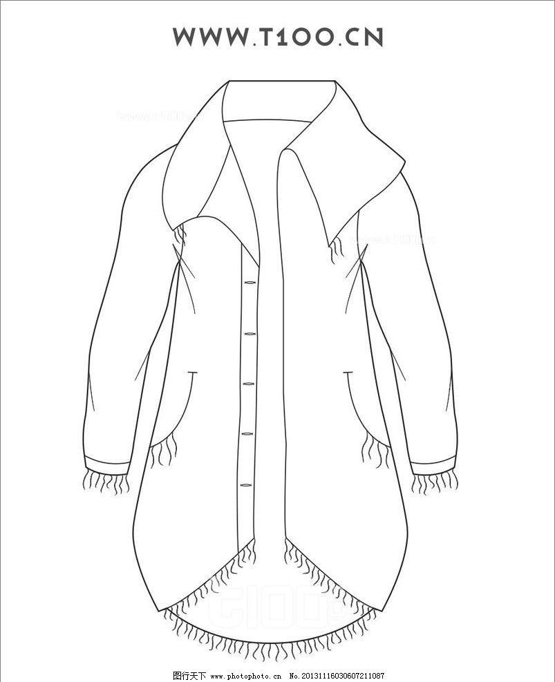 冬装女外套大衣图片
