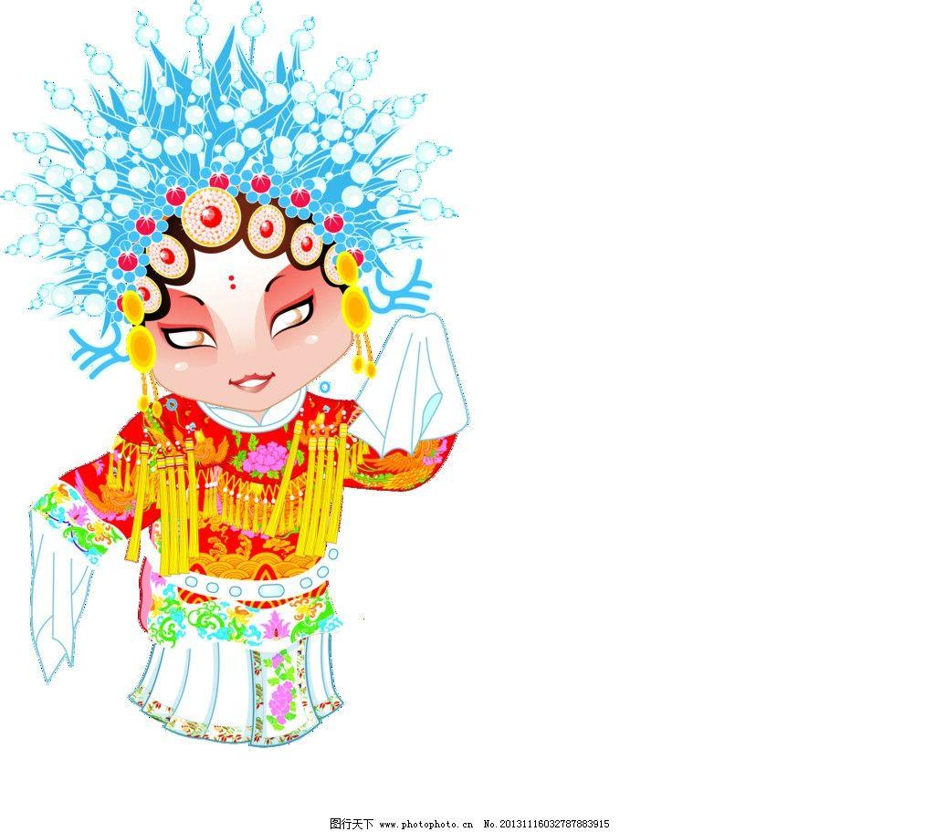 戏剧人物 戏剧 人物 女孩 古代美女 花旦 psd分层素材 源文件 400dpi