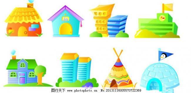 卡通 房子/卡通房子图片