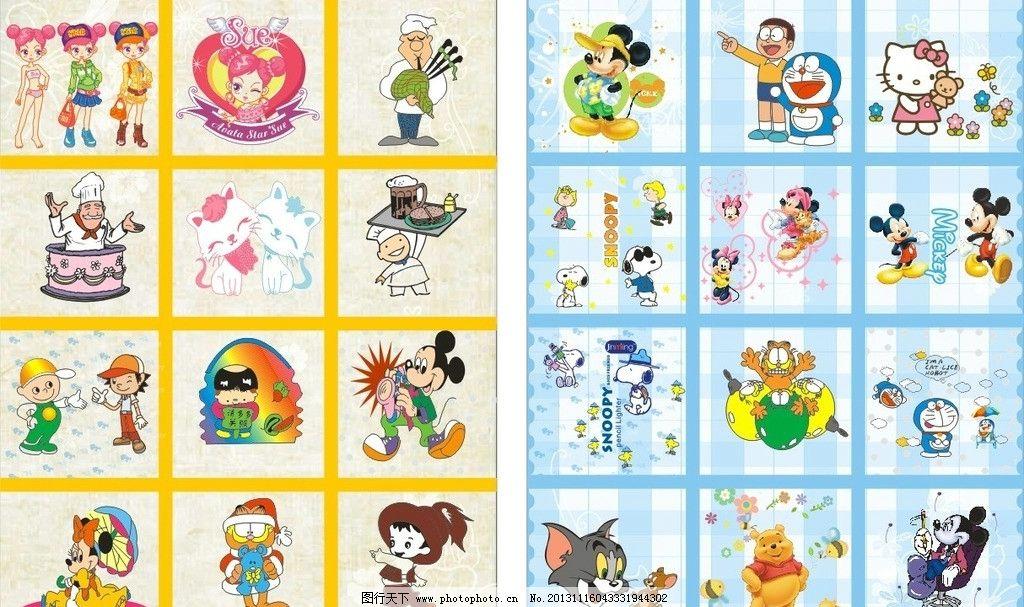 卡通图片矢量图 叮当猫 维尼熊 卡通美女 卡通厨师 猫和老鼠 卡通图片