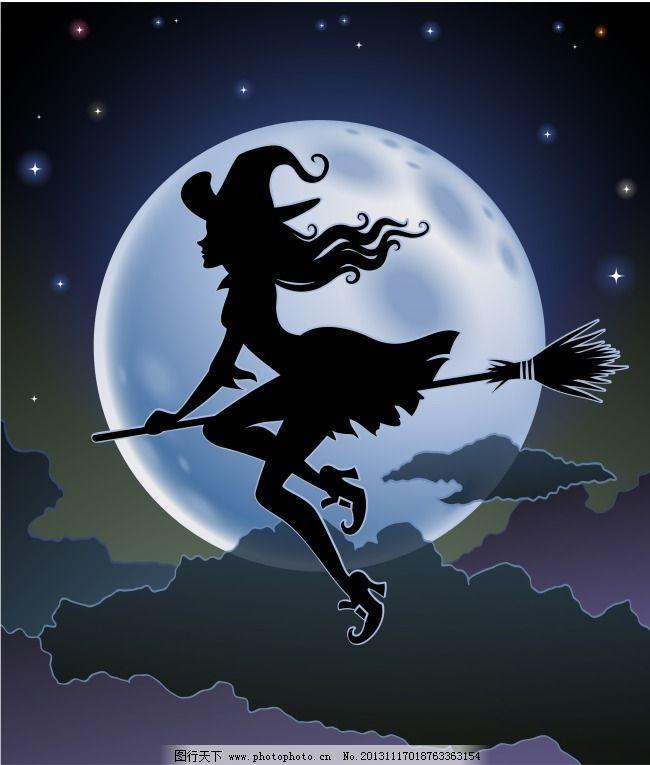黑色 女巫 卡通女巫 黑色 女巫 图片素材 卡通|动漫|可爱图片