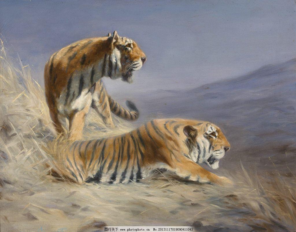 壁纸 动物 虎 老虎 狮子 桌面 1024_803