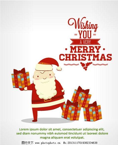 卡通圣诞背景 圣诞背景 圣诞节插画 圣诞老人 圣诞礼物 手绘 圣诞节