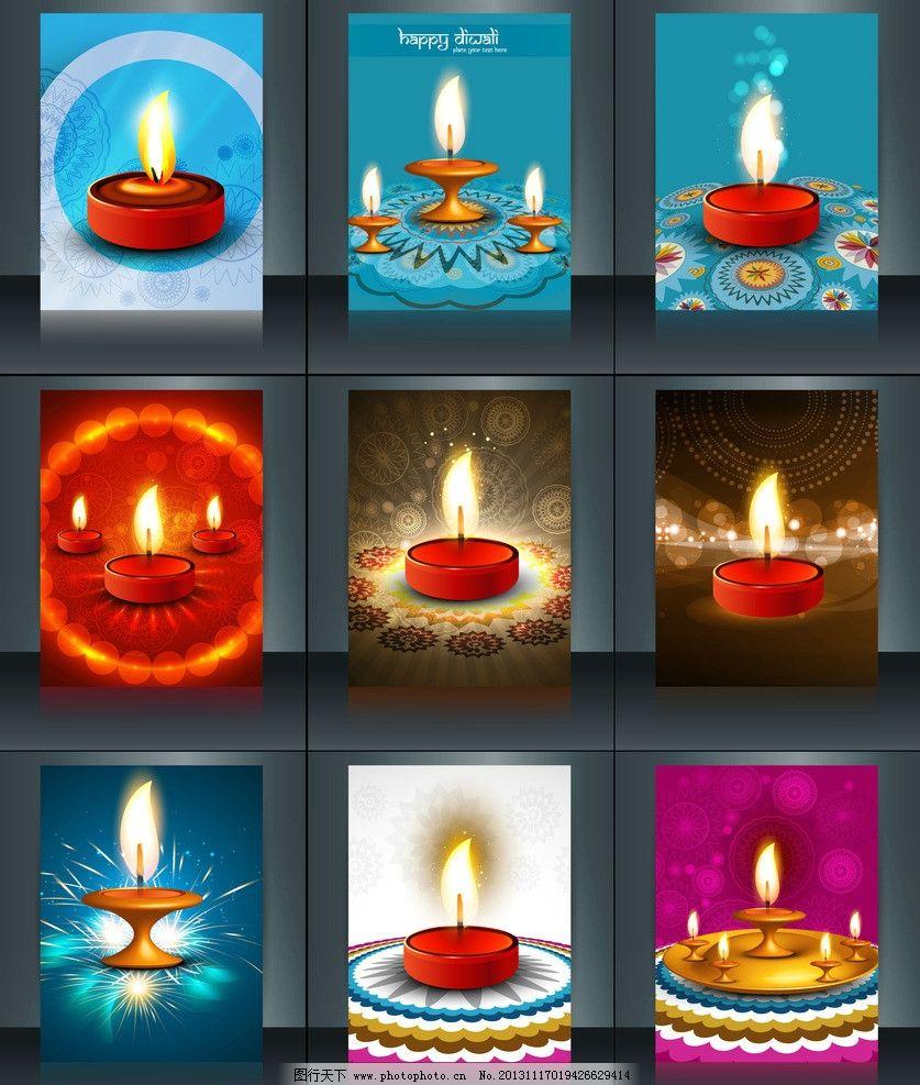 文化艺术 节日庆祝  排灯节蜡烛油灯背景 排灯节 蜡烛 油灯 花纹 古典