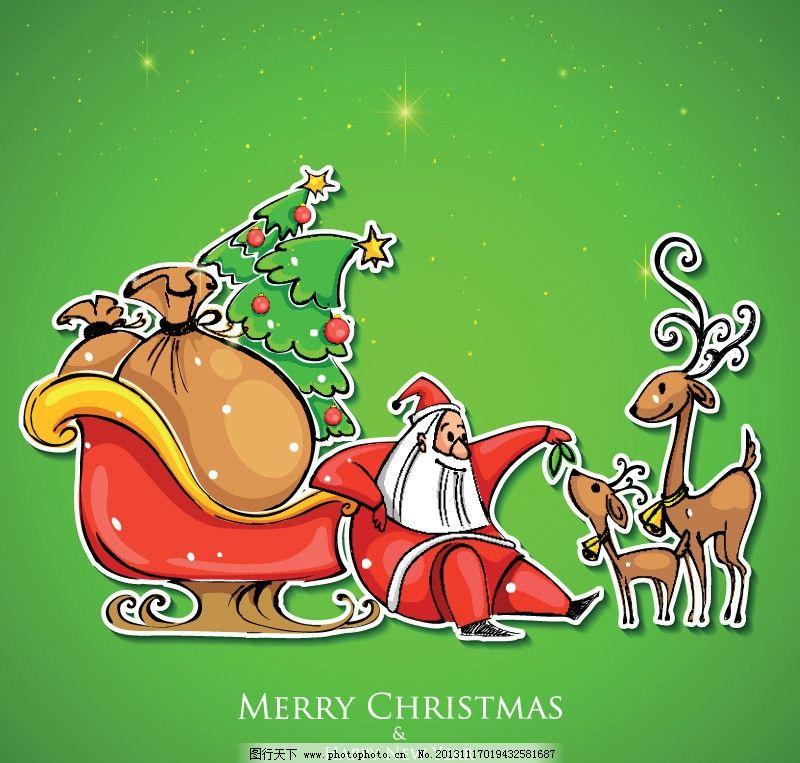 圣诞背景 圣诞贺卡 卡通圣诞老人 圣诞鹿 手绘圣诞背景 圣诞礼物 圣诞