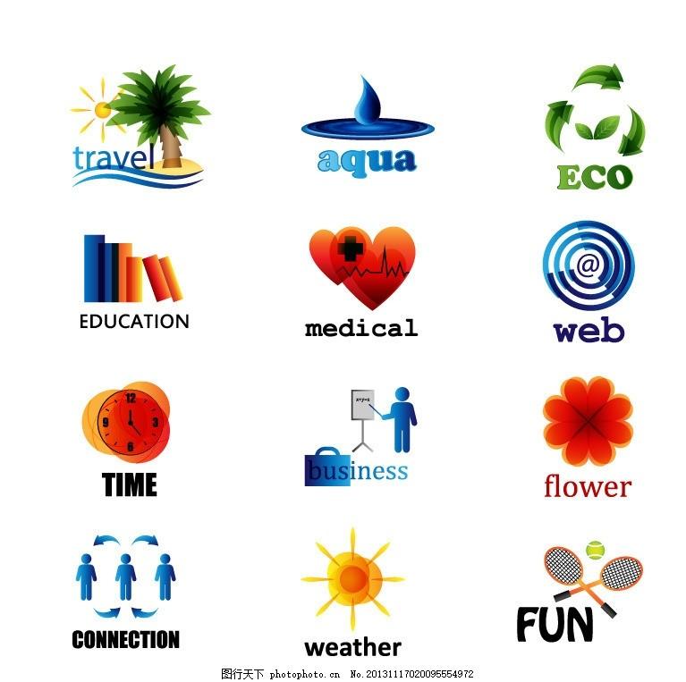 图标,创意图标 旅游 团队 商务人物 绿色箭头 太阳-图