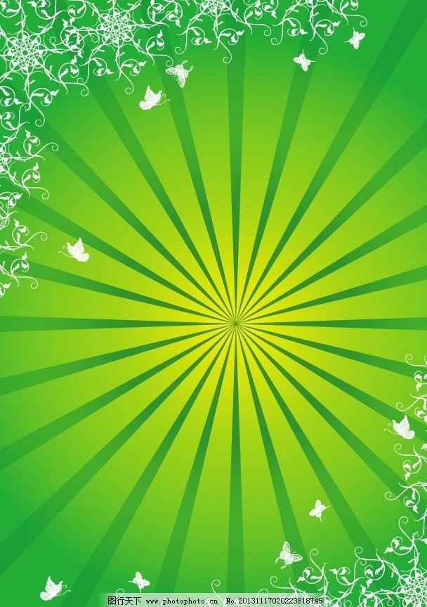 绿藤蔓简笔画边框图片