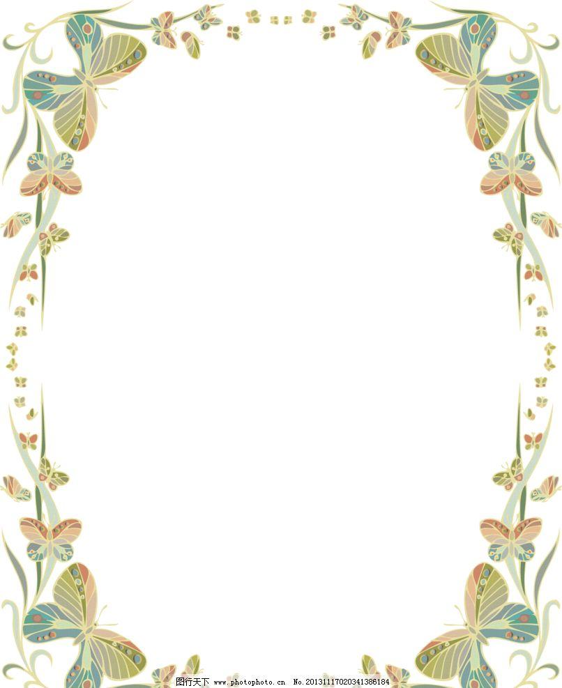 花卉边框设计素材图片