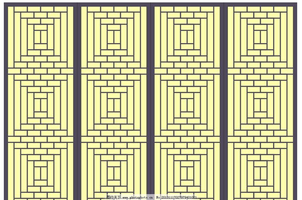 中式 花纹 纹路 底纹 纹理 背景 中式窗户 中式木门 木质窗户花纹