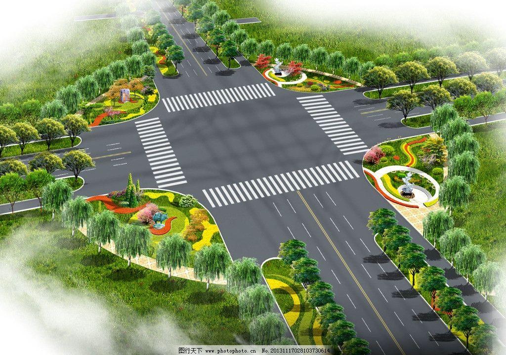 道路节点效果图图片_景观设计_环境设计_图行天下图库