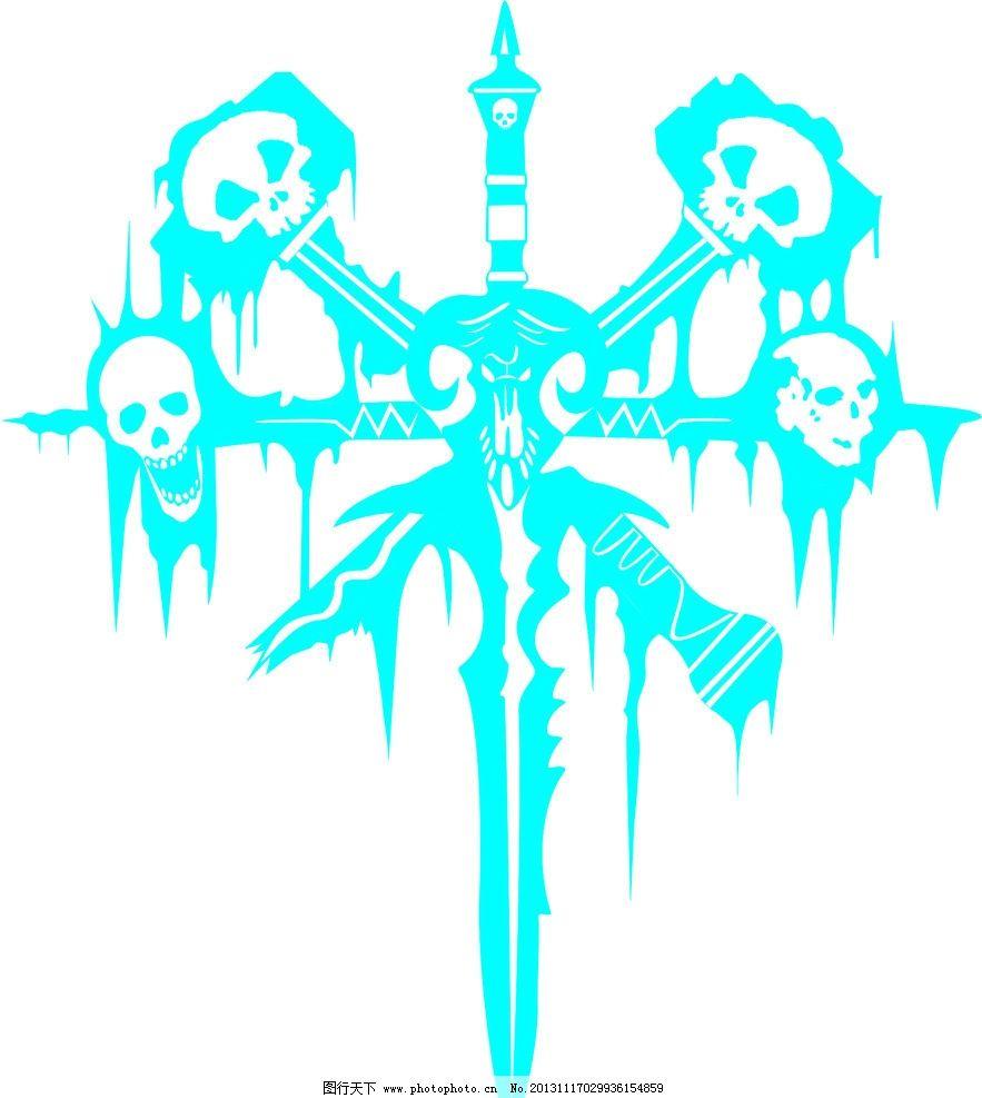 游戏logo 游戏陪落logo 魔兽logo 长刀 剑骷髅 骷髅头 天灾之标 游戏